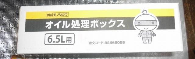 2019_0717_0000_CIMG4653.jpg