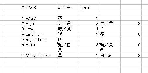 2019_0919_00011_EXC_02.jpg