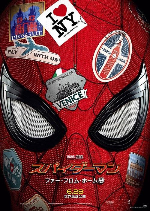 0701スパイダーマン
