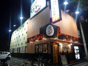 らーめん工房 えびそば屋 東大阪吉田店001