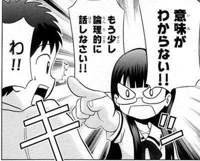 gazou_0413.jpg