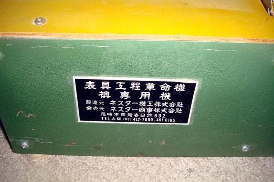 sigoto_19_024.jpg