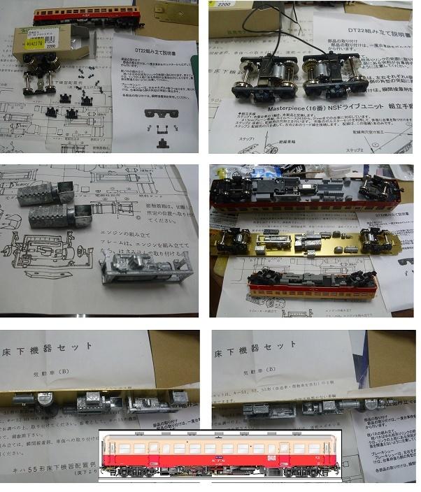 小湊鉄道台車8