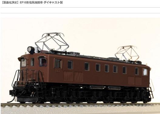 天賞堂カンタムEF15D
