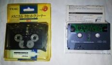 カセットデッキ・クリーナー・消磁器