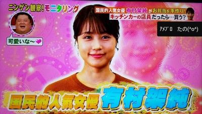 【芸能人サプライズ(ロケ編)】有村架純がキッチンカーで手作り弁当販売でサプライズ!