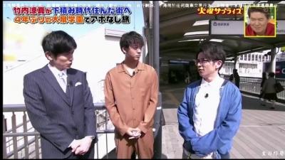 【芸能人サプライズ(ロケ編)】竹内涼真火曜サプライズ