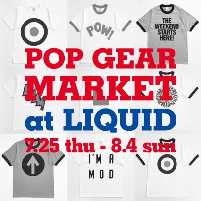 Pop-Gear-Market-190724.jpg