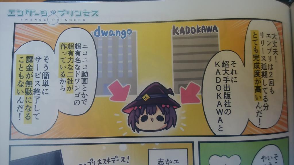 D_2Vah4UEAEHGNz.jpg