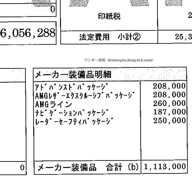 CLA200d(フルOP)3