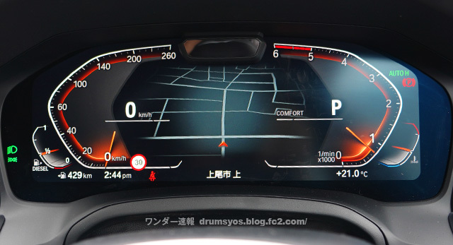 BMW320d02.jpg