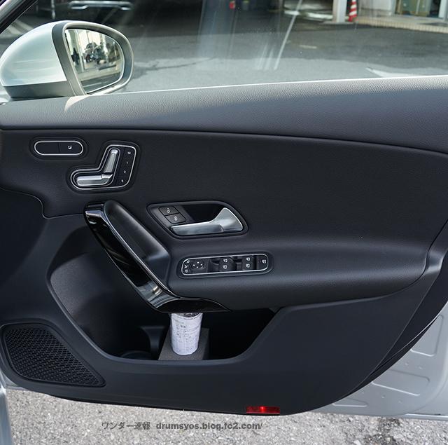 MercedesA180_39_20190707192431b5f.jpg