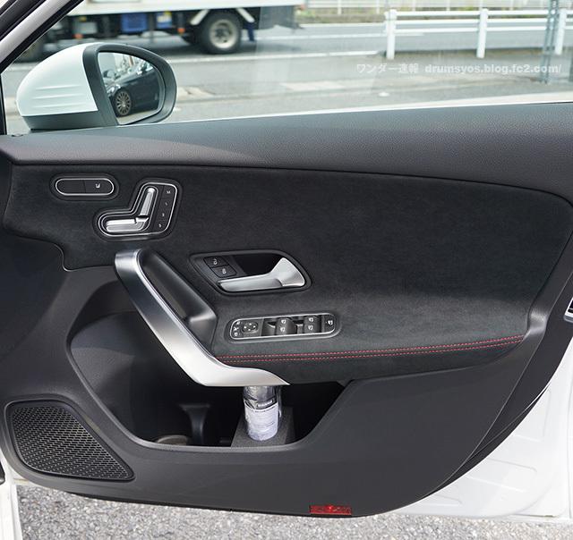 MercedesA200d08.jpg