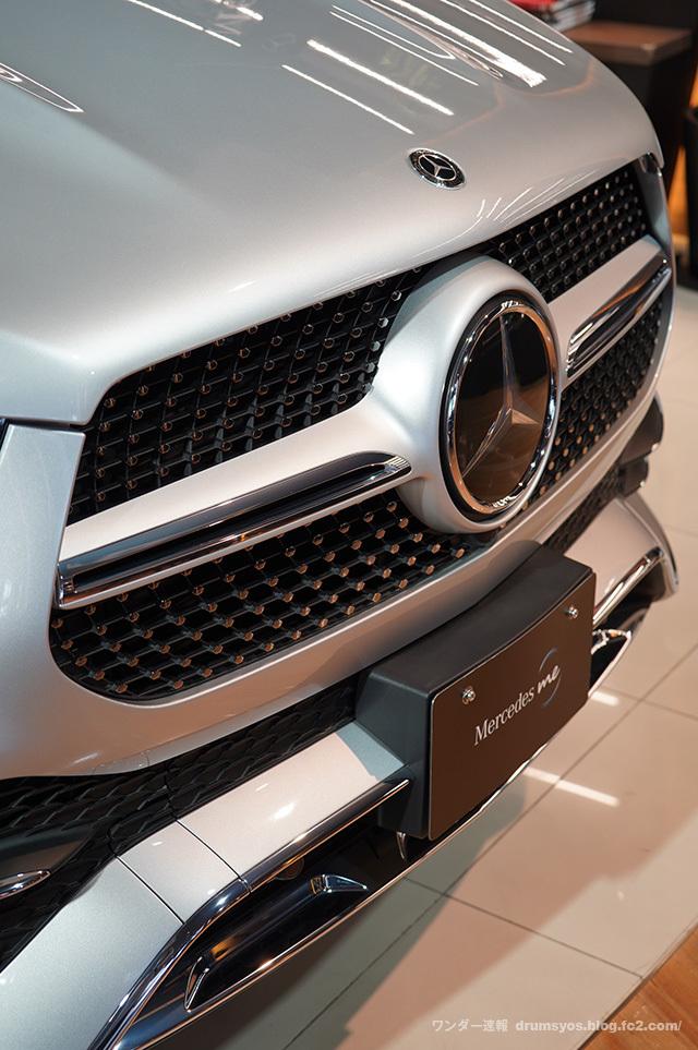 MercedesGLE12.jpg