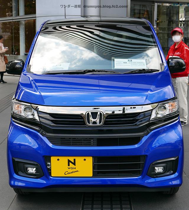 N-WGN00.jpg