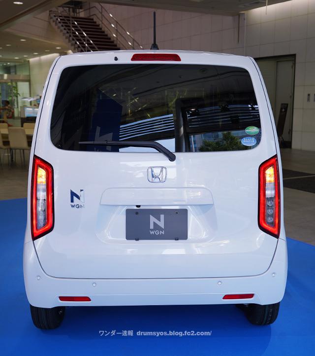 N-WGN08.jpg