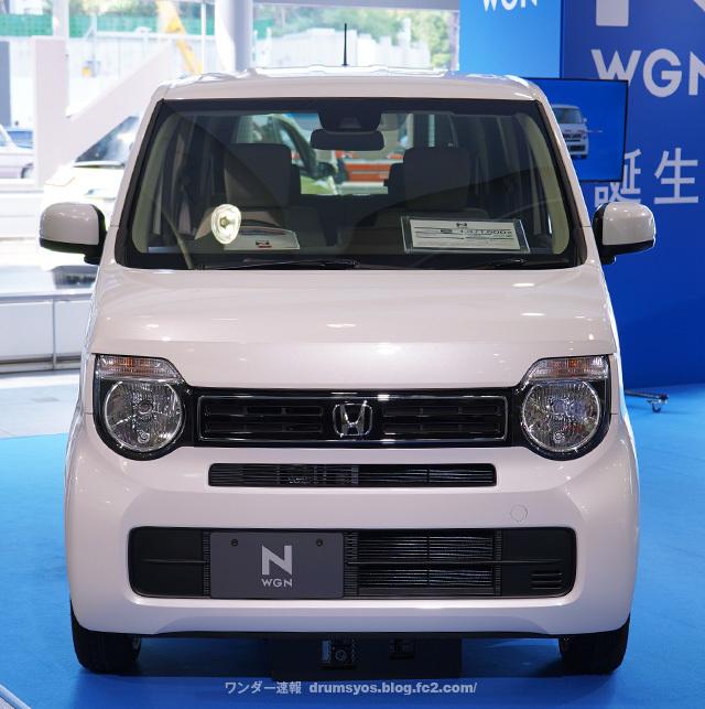 N-WGN09.jpg