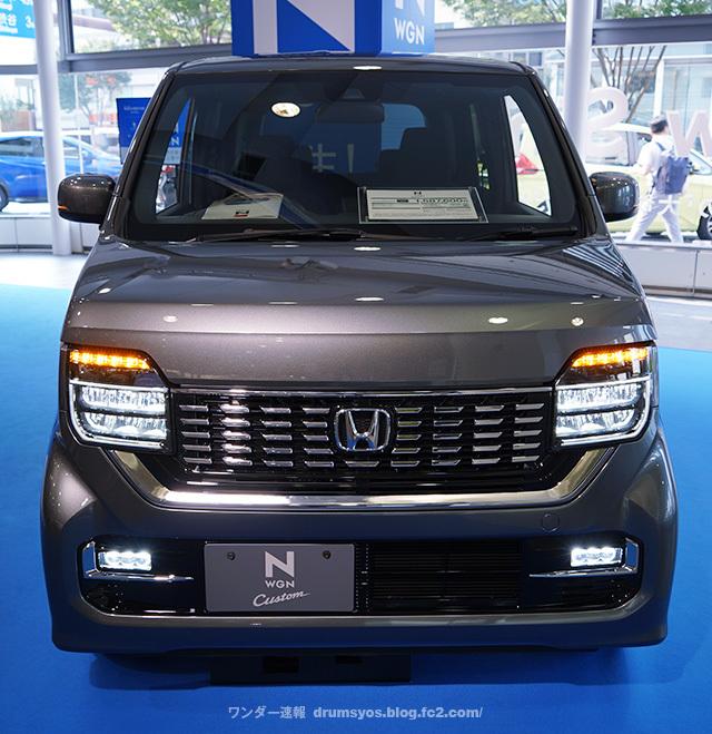 N-WGNcustom10.jpg