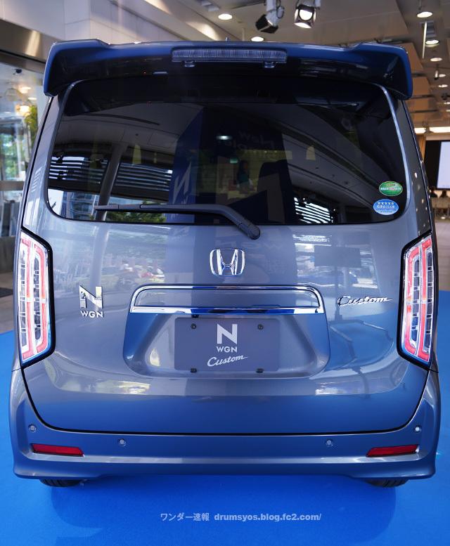 N-WGNcustom16.jpg