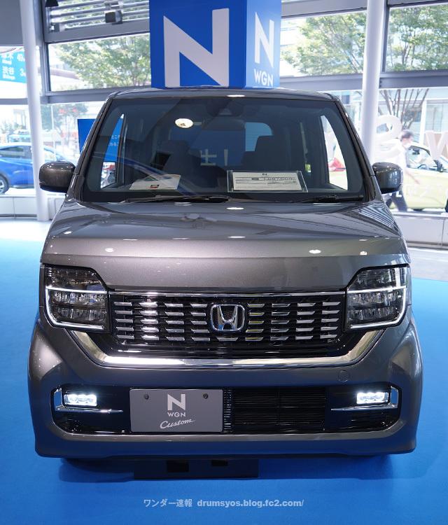 N-WGNcustom18.jpg