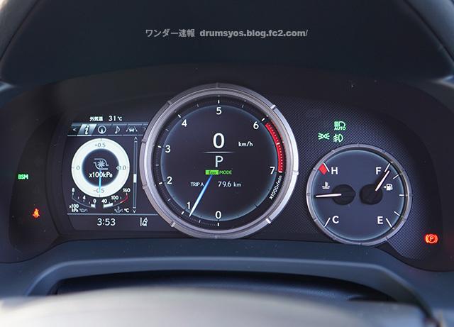 RX300Fsport34.jpg