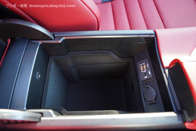 RX300Fsport43.jpg
