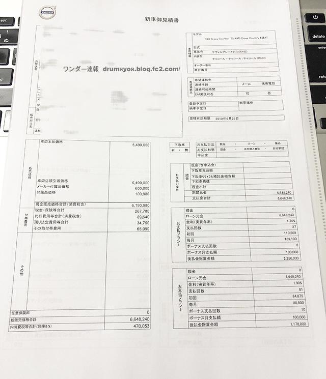 V60CC01.jpg