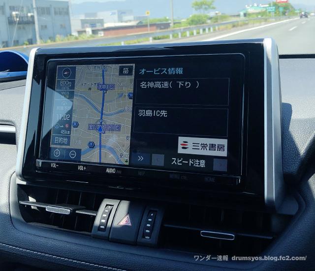 biwako17_201908262226351a2.jpg
