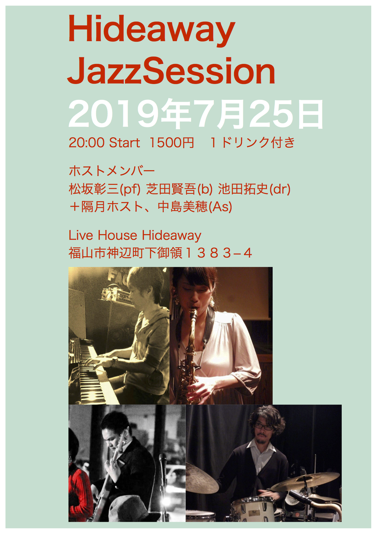 newsession20190725.jpg