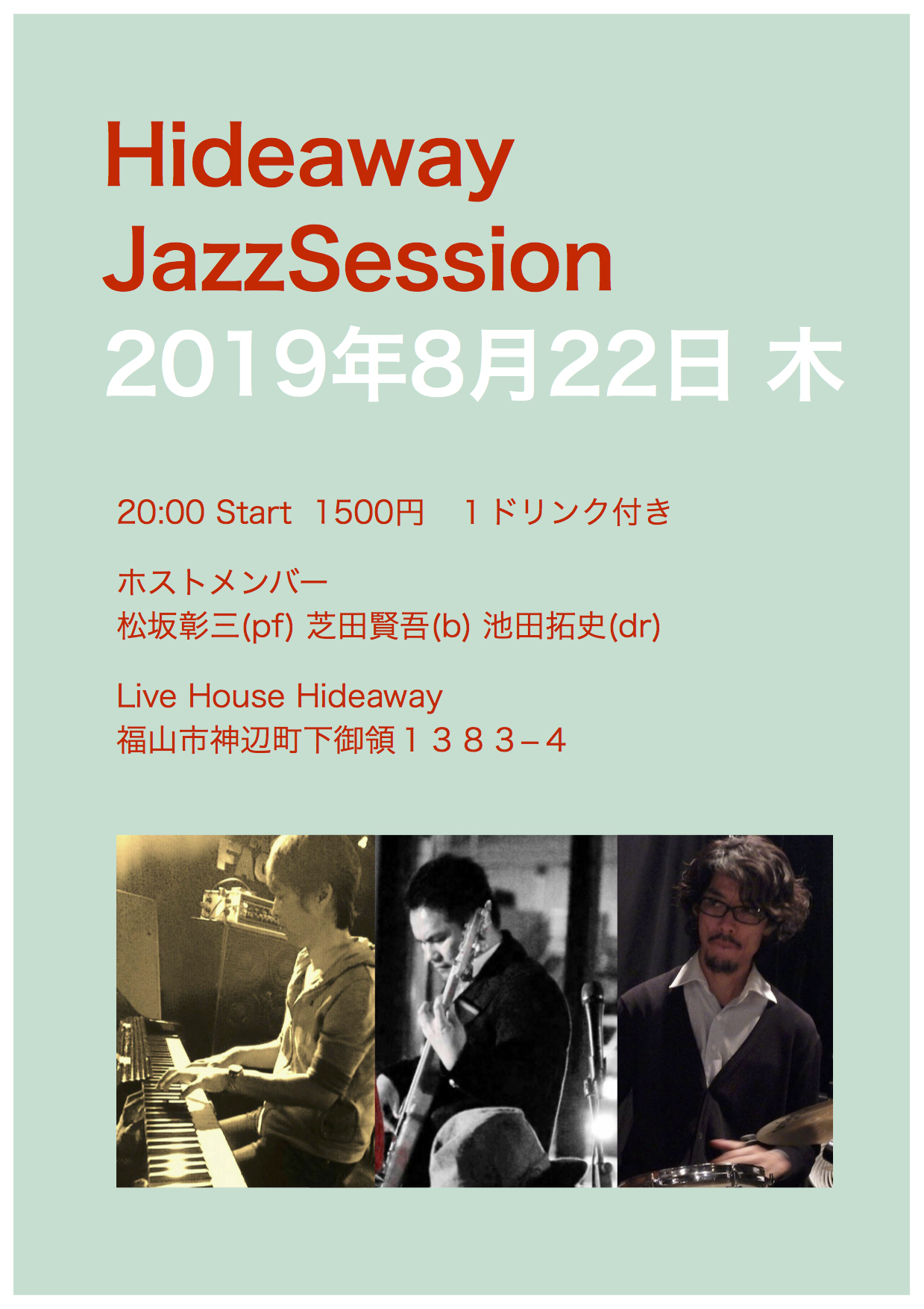 newsession20190822.jpg