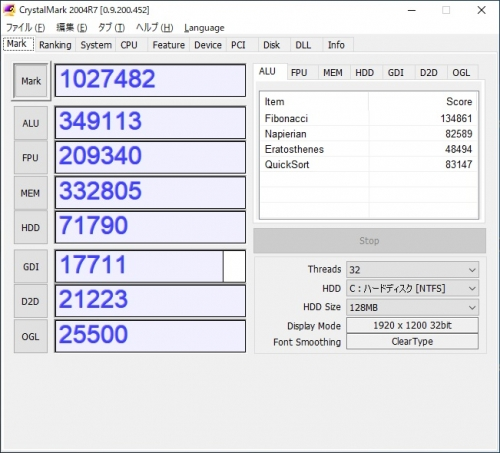 CDM22G.jpg