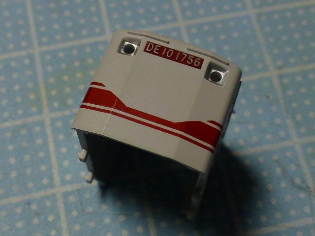 P1130533.jpg