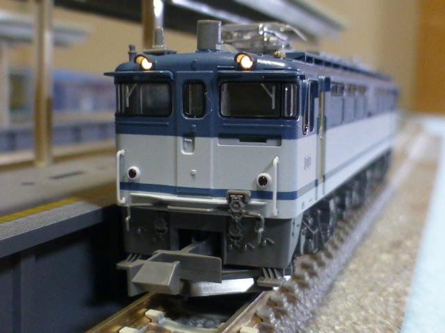 P1190985.jpg