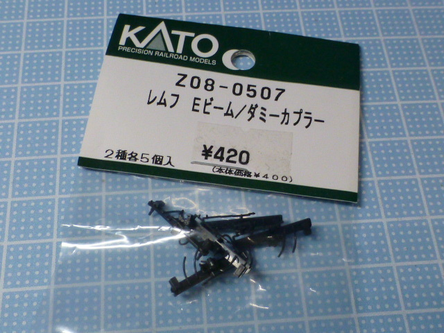 P1210945.jpg