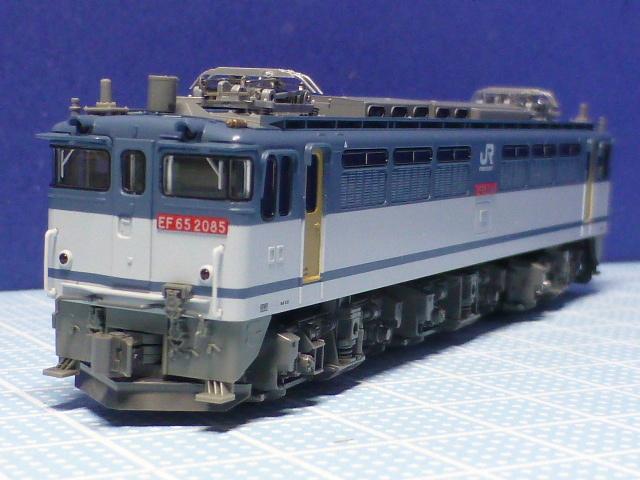 P1220281.jpg