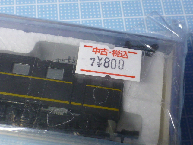 P1230162.jpg