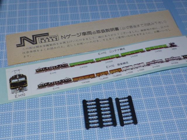 P1230183.jpg