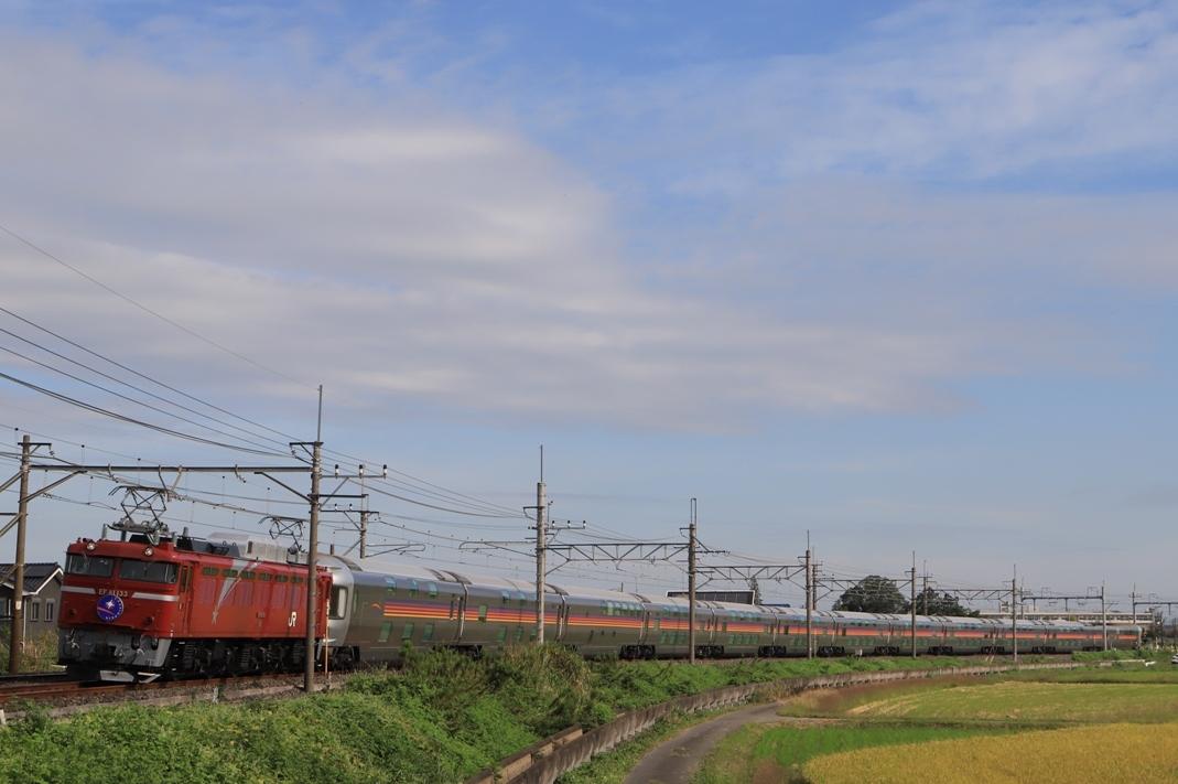 EF81 133カシオペア