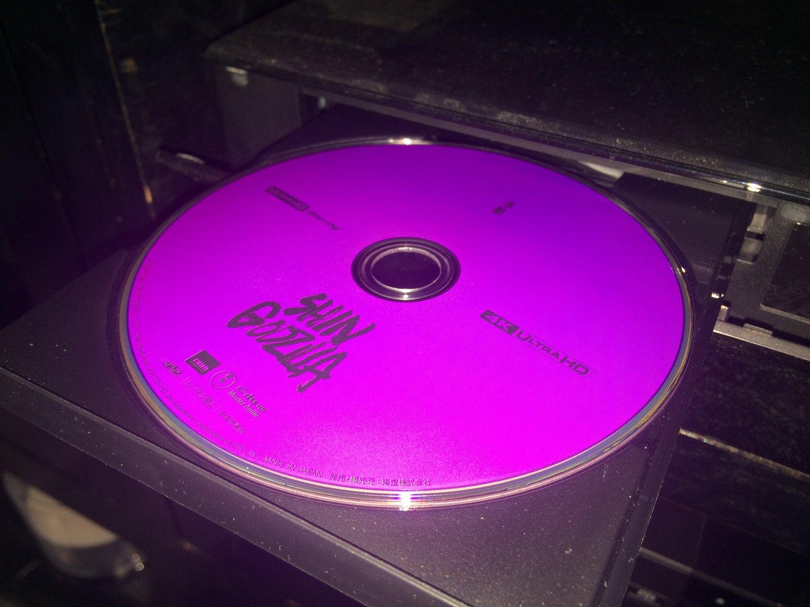 最初に観る4Kディスク