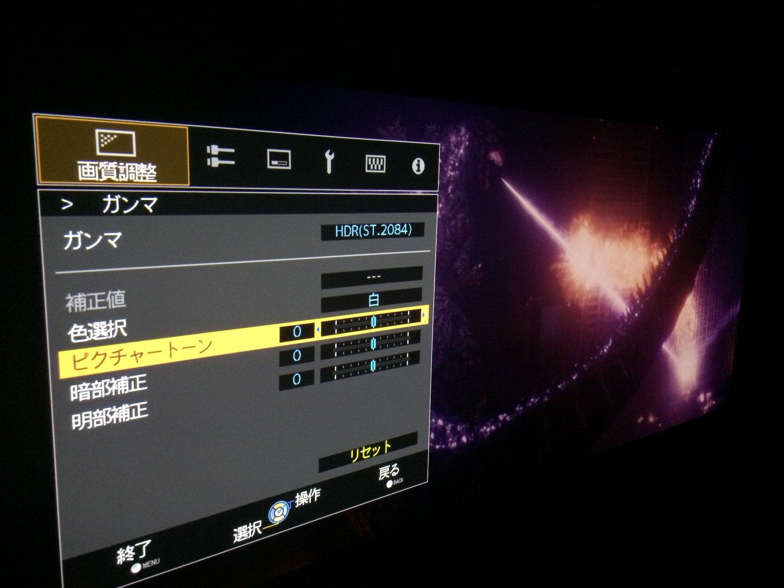 UHD-BD『シン・ゴジラ』ピクチャートーン0(標準)