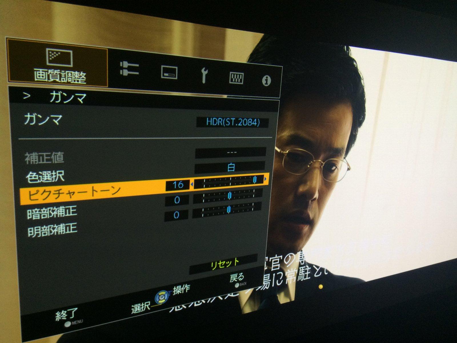 UHD-BD『シン・ゴジラ』ピクチャートーン16(字幕読めない)