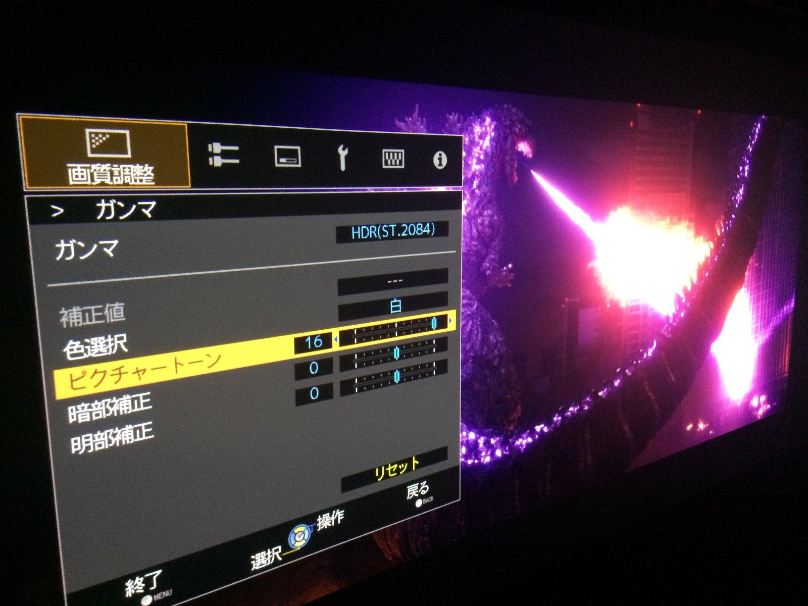UHD-BD『シン・ゴジラ』ピクチャートーン16