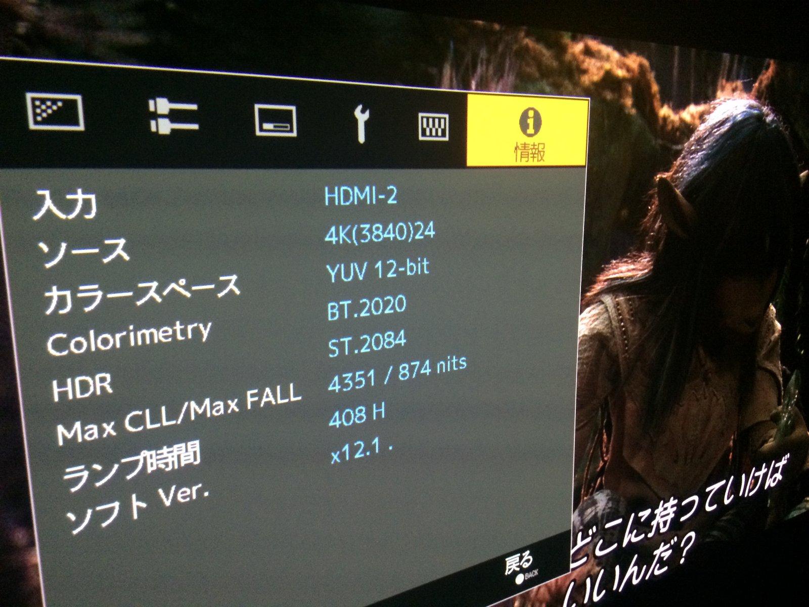 UHD-BD『ダーク・クリスタル』4351/874