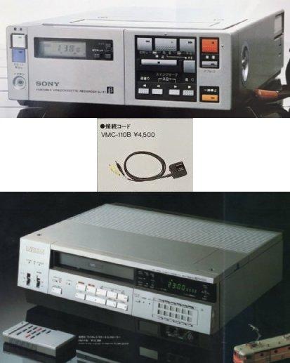 VMC-110Bで接続
