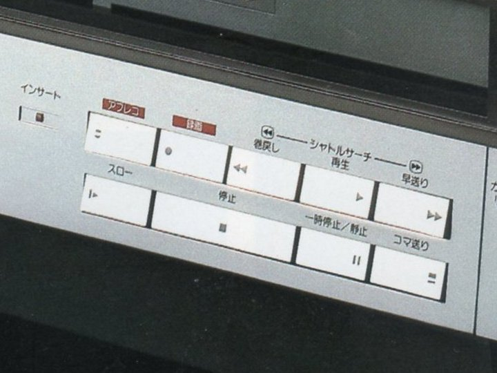 HR-7650 操作スイッチ