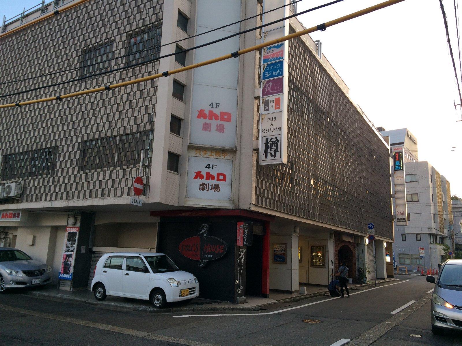 20190812 メトロ劇場