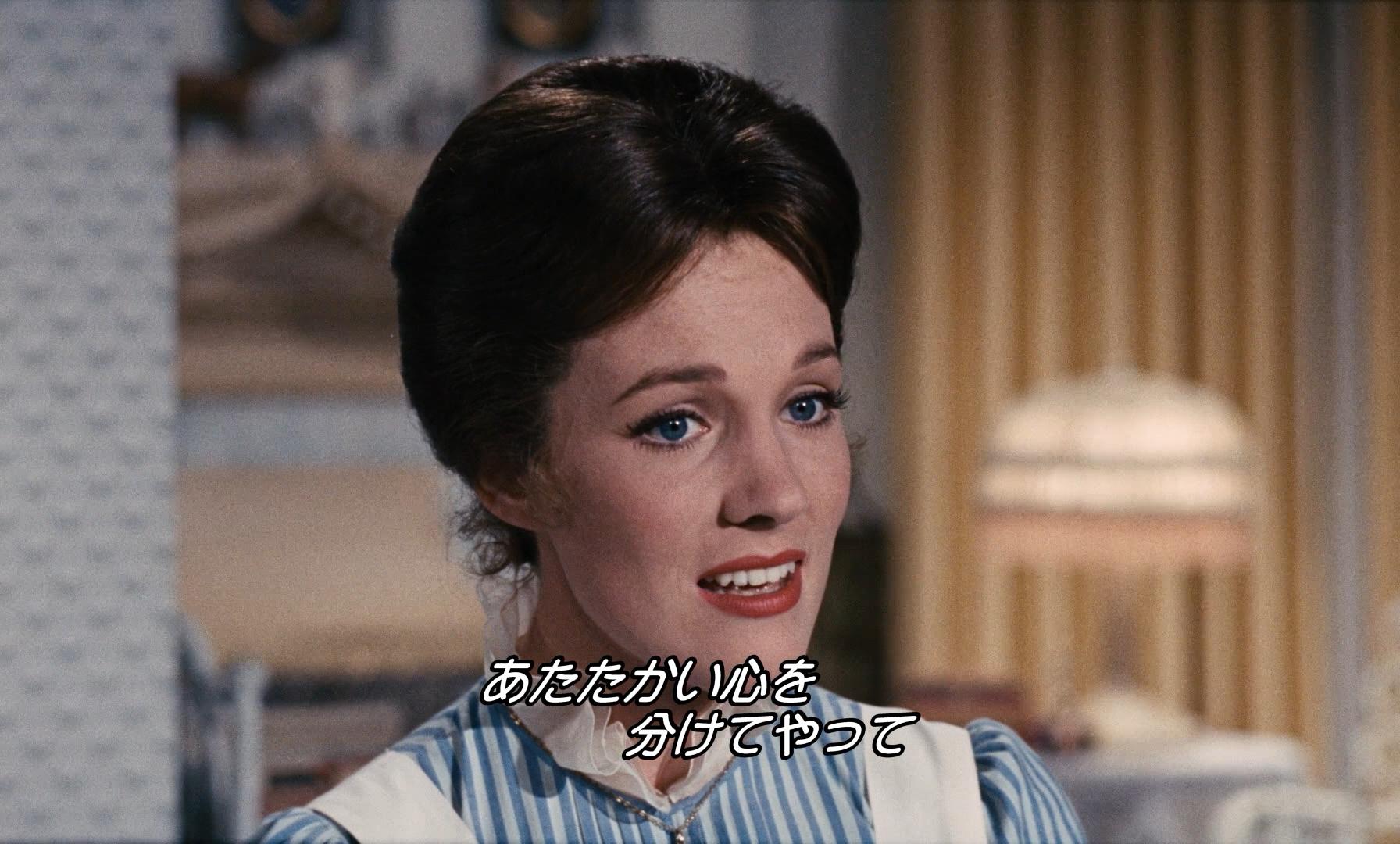 『メリーポピンズ』あたたかい心を分けてあげて