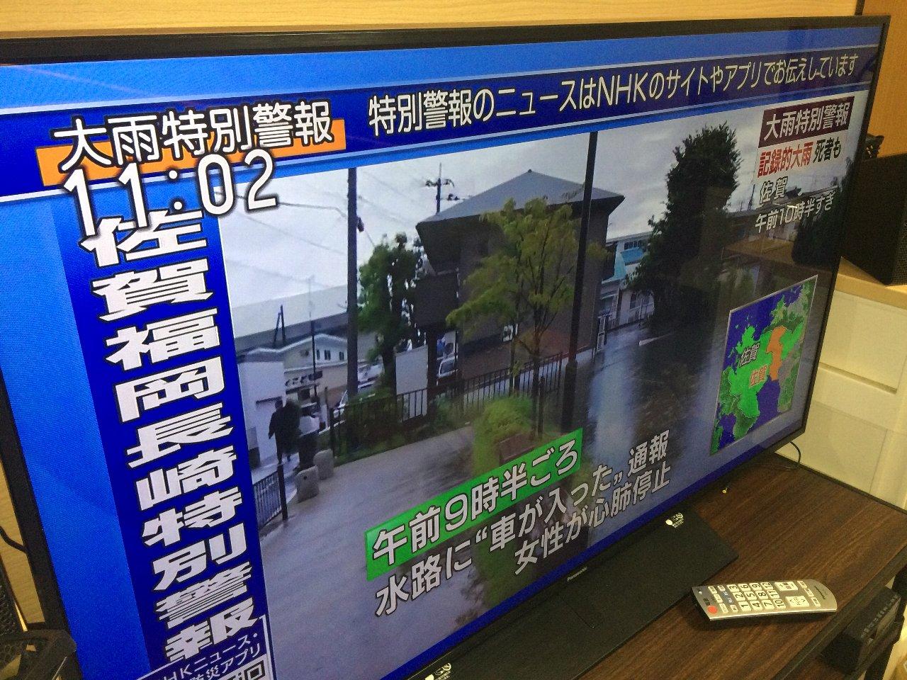 20190828 この日九州地方は豪雨で大変なことに