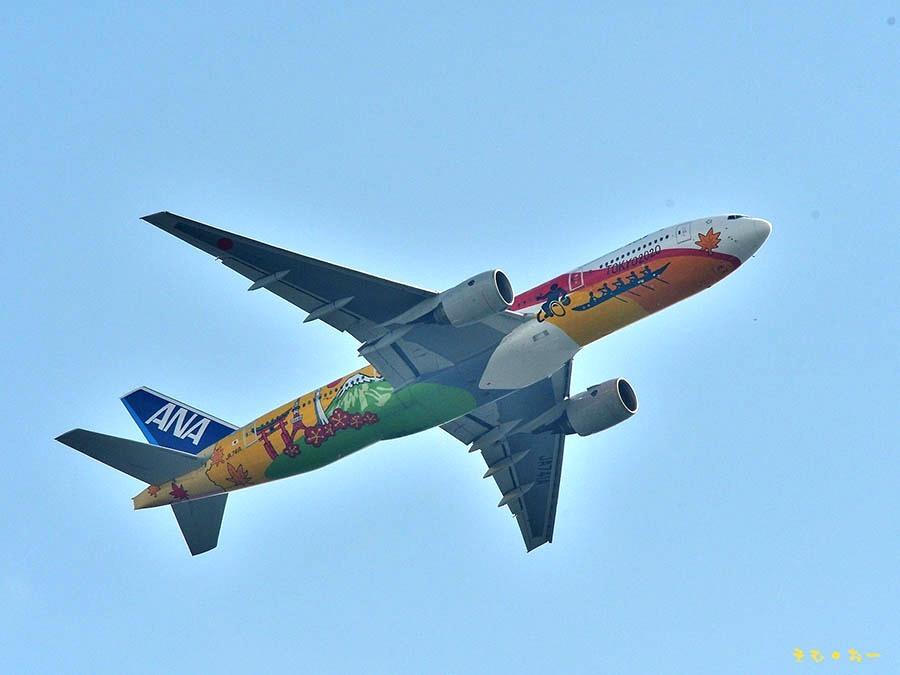 ANA-777-12*b