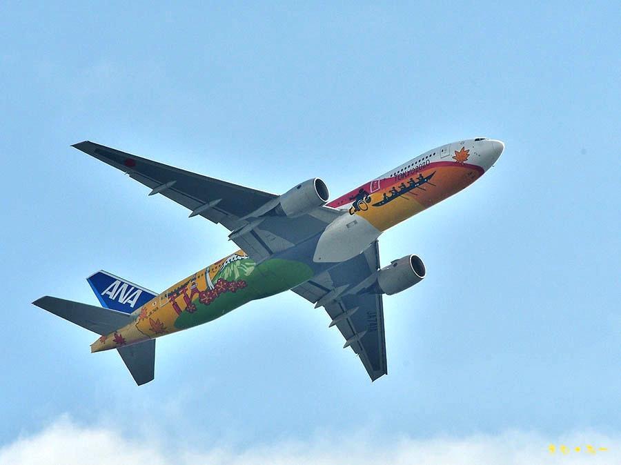 ANA-777-11*b